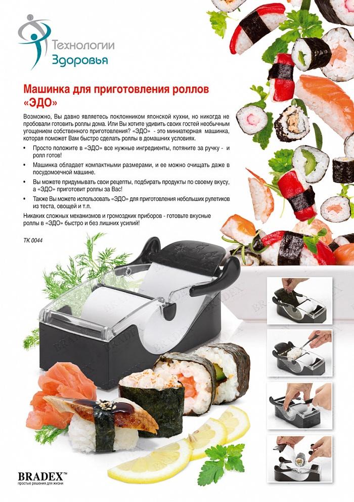 рецепты приготовления роллов и суши в домашних условиях с фото